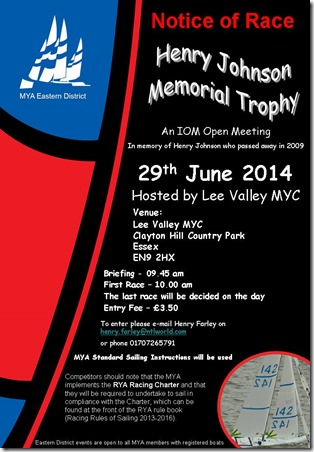 Henry Johnson Memorial Trophy